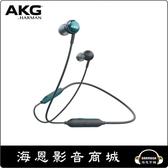【海恩數位】AKG Y100 Wireless 無線藍牙 耳道式耳機 綠色