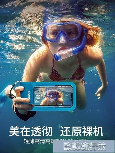 手機袋手機防水袋潛水套觸屏vivo華為oppo蘋果通用游泳水下拍照防水包 新年禮物