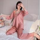 睡衣 春秋睡衣女長袖冰絲蕾絲性感寬鬆套頭2021新款絲綢家居服夏 16原本