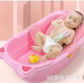 兒童浴盆寶寶用品新生兒浴盆澡盆幼兒童可坐躺大號多功能沐浴盆 LH3151【3C環球數位館】