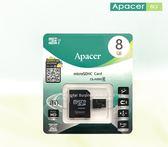 全新【Apacer 宇瞻】8G 8GB Class4 Micro SDHC 記憶卡 ~附轉卡~ 適用多款相容性穩定性高