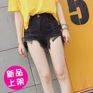 【2025-0529】高腰破洞毛邊闊腿顯瘦牛仔熱裤(S.M.L)