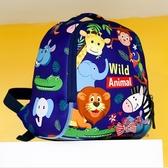 小童書包 書包幼稚園小童背包小包潮雙肩男童韓版兒童女寶寶恐龍可愛2-3歲1 3色