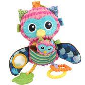 貓頭鷹寶寶安撫玩偶 兒童玩具 寶寶安撫玩具 安撫娃娃 早教啟蒙玩具