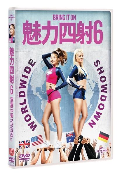 魅力四射 6 DVD BRING IT ON WORLDWIDE 免運 (購潮8)