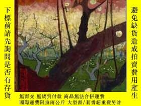 二手書博民逛書店Flowering罕見Plum Orchard (After Hiroshige)-梅花園(繼廣誌之後)Y43