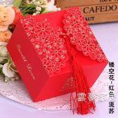 結婚禮盒50個裝喜糖盒子韓式喜糖禮盒婚慶創意糖果袋中式流蘇喜糖盒