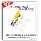 犀牛盾 背貼 iPhone XS Max XR X 8 7 6s 6 Plus 高透明/髮絲紋 背面保護貼 RhinoShield