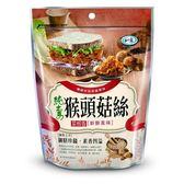 如意 牛蒡酥 200g (12入)/箱