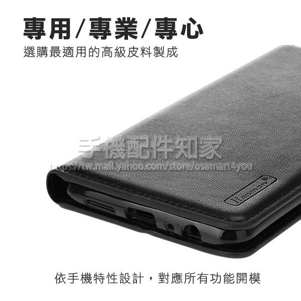 【Hanman】Apple iPhone XR 6.1吋 真皮皮套/翻頁式側掀保護套/手機套/保護殼/A2105-ZW