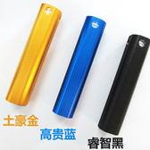 新款充電寶式強光手電筒迷你LED遠射戶外 可家用便攜袖珍手電筒YGCN