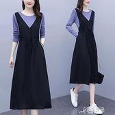 吊帶裙 大碼女裝遮肚減齡背帶裙秋裝2020年新款女胖妹妹顯瘦假兩件連身裙 原本良品