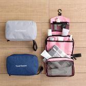 618大促居家家便攜化妝品收納包旅行防水洗漱包大容量手拿包化妝包化妝袋