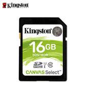 Kingston Canvas Select SDHC (U1)(C10)16GB 記憶卡 (SDS/16GB)