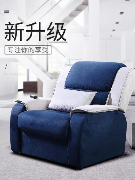 電動沙發 沙發電動躺椅足療沙發修腳洗腳桑拿洗浴場按摩多功能美甲沙發