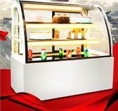 冰仕特蛋糕櫃冷藏展示櫃商用水果熟食甜品冰櫃風冷臺式小型保鮮櫃 220V igo 依凡卡時尚