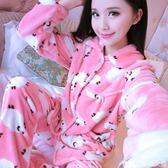 中長款成套褲燈籠袖加厚絨寢室公主夢粉紅色特厚玫紅色睡衣女