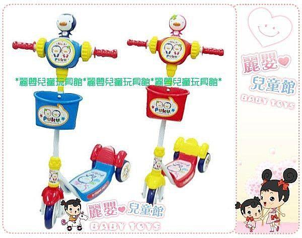 麗嬰兒童玩具館~PUKU藍色企鵝-30212Q版靜音果凍輪音樂後煞車滑板車-