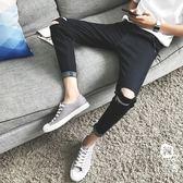 牛仔褲 - 乞丐破洞牛仔褲子男修身小腳褲流薄【韓衣舍】