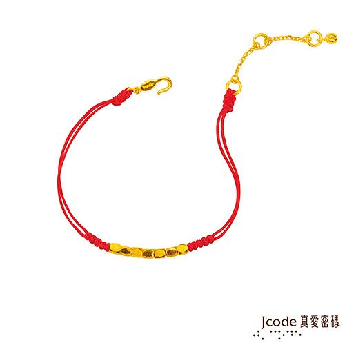 J'code真愛密碼 結晶 黃金紅繩手鍊
