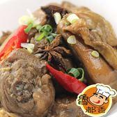 【魯都香】醬嫩雞塊(250g)