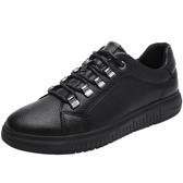 秋季新款真皮板鞋男大碼45加大46黑色47百搭皮鞋特大號48小黑鞋男