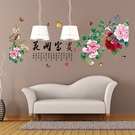 【半島良品】壁貼 DIY創意無痕 牆貼 貼紙-    中國風-花開富貴 60x90_XH9252