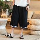 夏季刺繡闊腿褲中國風寬鬆尼泊爾大襠褲短褲沙灘七分褲男休閒大碼【快速出貨八折優惠】