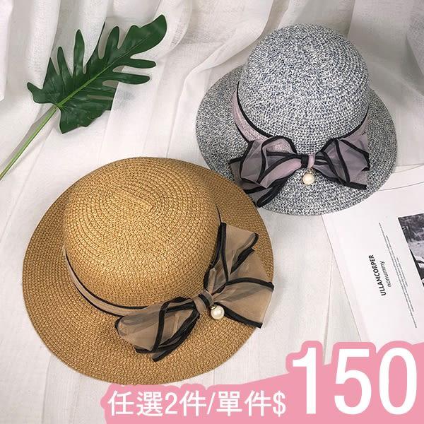 草帽-多款戶外緞帶珍珠蝴蝶結圓點豹紋花朵遮陽大檐草帽Kiwi Shop奇異果0925【SWG4240】