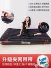 充氣床Bestway充氣床墊雙人家用折疊氣墊床單人加大簡易便攜加厚充氣床LX 愛丫 免運