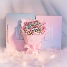 花束 真花滿天星節小送女友的生日禮物女禮盒包裝閨蜜創意