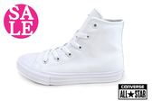 CONVERSE Chuck Taylor All Star II 童鞋 經典白 高筒 帆布鞋H9809 零碼出清 ◆OSOME奧森鞋業