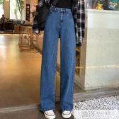 2020新款韓版褲子高腰垂感拖地老爹褲直筒牛仔褲女顯瘦寬褲 韓慕精品