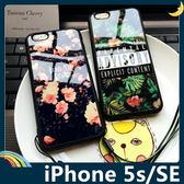 iPhone 5/5s/SE 粉花綠葉保護套 軟殼 小清新花卉 碎花 可掛繩 亮面全包款 矽膠套 手機套 手機殼