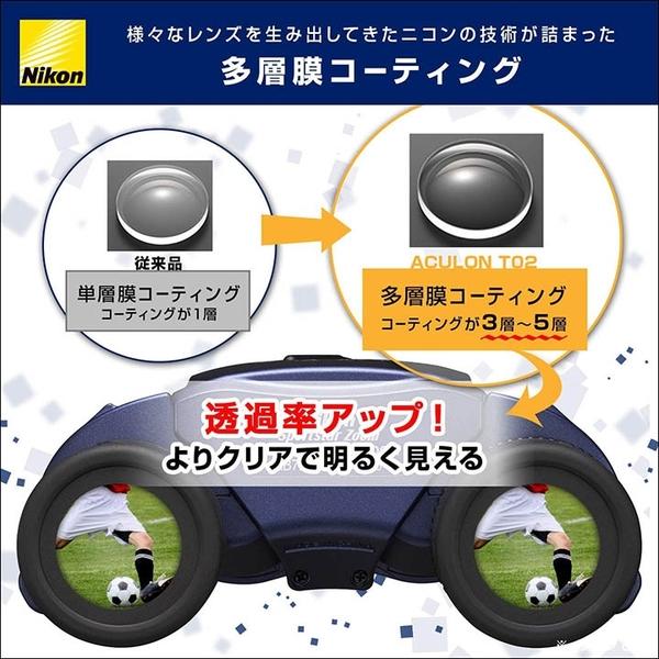 Nikon【日本代購】尼康 變焦雙筒望遠鏡 普羅棱鏡式8-24倍25口徑SPZ8-24X25BK-黑色