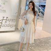 VK旗艦店 韓國風氣質蕾絲網紗拼接細帶長袖洋裝