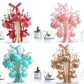 多愛情樹婚禮糖盒結婚喜糖盒子創意禮盒圓球歐式森系喜糖盒