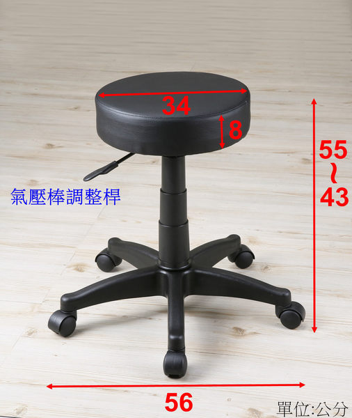電腦桌椅/辦公桌椅/課桌椅/書桌椅/秘書椅《 佳家生活館 》優雅時尚 圓形電腦椅CH-036四色