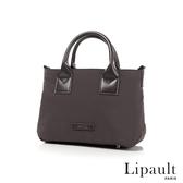 法國時尚Lipault 輕量手提斜背包S(煙燻灰)