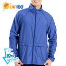 UV100 防曬 抗UV-涼感透氣率性立...