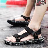 涼鞋男夏季拖鞋男士沙灘鞋個性潮拖學生韓版涼拖鞋夏天越南涼鞋男 盯目家