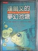 【書寶二手書T1/科學_MDQ】達爾文的夢幻池塘_提斯戈德史密特