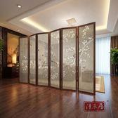 屏風隔斷簡約現代裝飾中式客廳臥室辦公室酒店小戶型實木移動折疊-凡屋FC