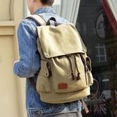 韓版男士背包休閒雙肩包男時尚潮流帆布男包旅行包電腦包學生書包   伊芙莎