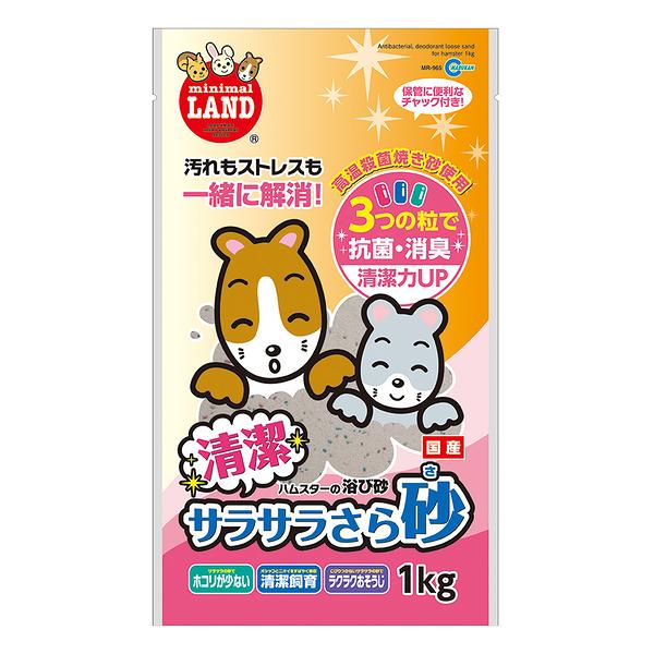 寵物家族-日本Marukan-抗菌消臭SAP鼠砂 1KG MK-MR-965