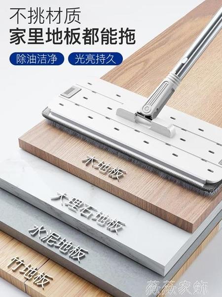 地板清潔片 日本地板清潔片瓷磚木地板清潔劑多效拖地清潔家用清潔神器 薇薇
