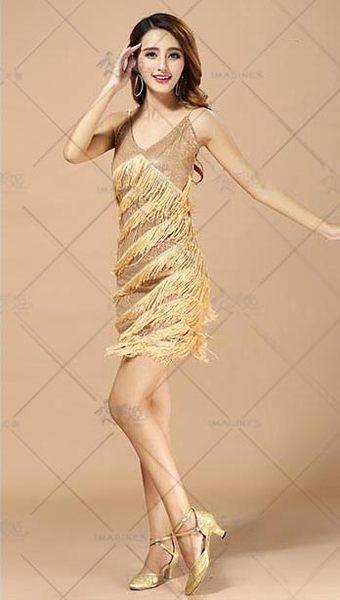 衣美姬♥無袖 拉丁舞 國標舞 舞服 亮片流蘇時尚款洋裝 暢銷熱賣款