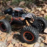 加大號電動遙控車越野車四驅高速攀爬賽車男孩充電兒童玩具汽車igo   電購3C