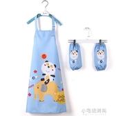 繪畫畫衣圍裙無袖薄款小學生幼兒園美術防水罩衣反穿衣『交換禮物』