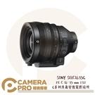 ◎相機專家◎ SONY SELC1635G G系列廣角變焦電影鏡頭 FE C 16-35 mm T3.1 E接環 公司貨